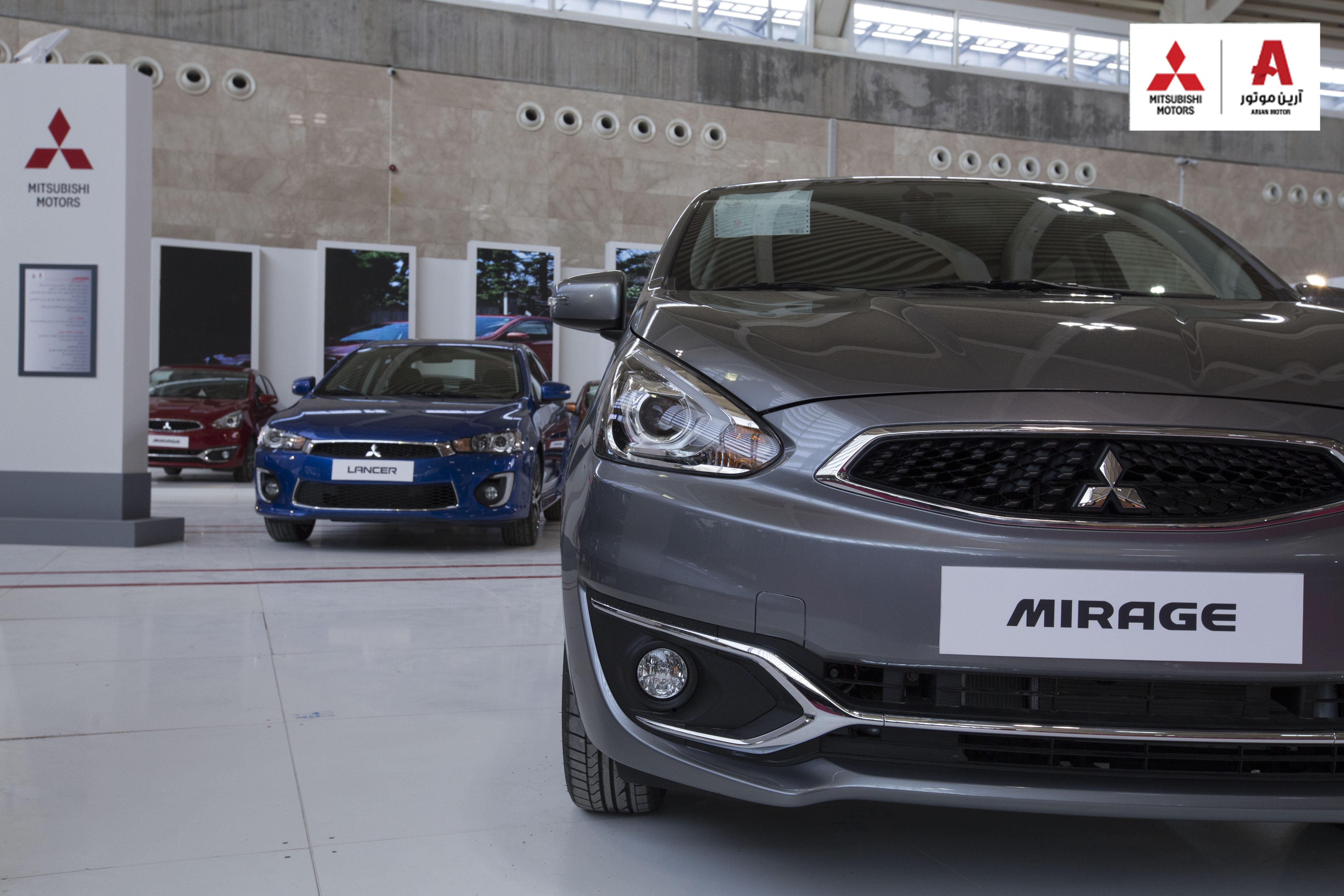 Mitsubishi Photo Report 2