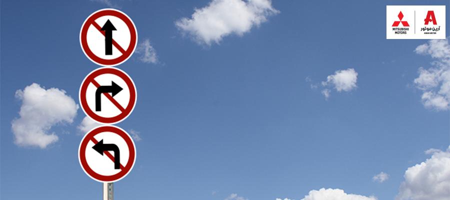 10 wierd driving laws ۱۰ قانون عجیب و غریب رانندگی
