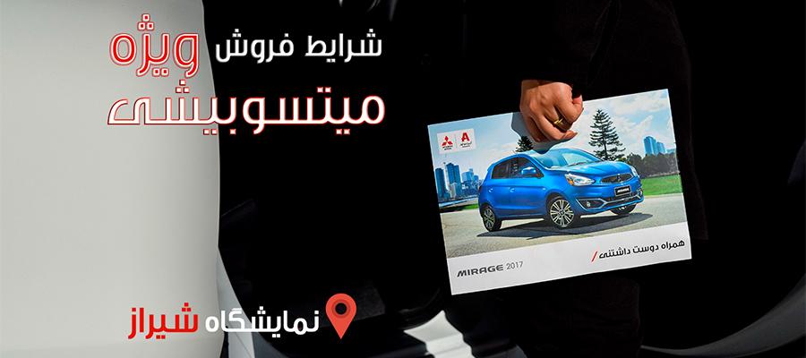 سامورائیهای ژاپنی در نمایشگاه بینالمللی خودروی شیراز